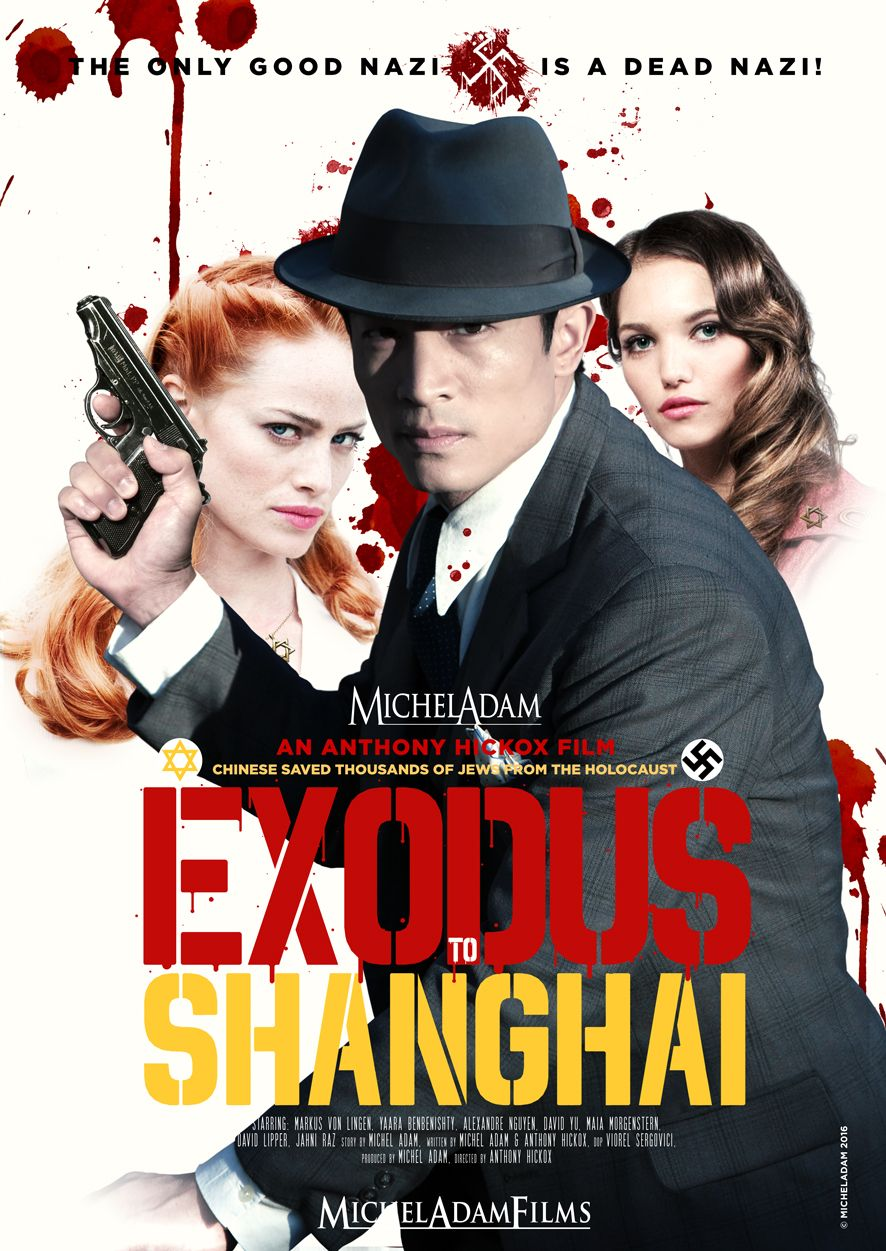 "Updates: Filmpremiere ""Exodus to Shanghai"", Red Carpet und Party mit prominenten Gästen"