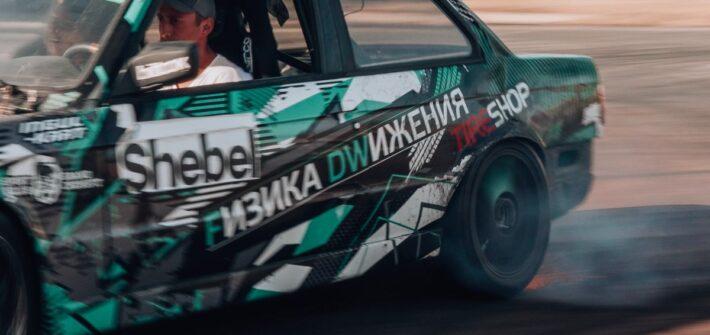 Reportage: Polizei gegen Raser und illegale Autorennen